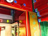 北京旅游景点hg0088网站导航图片