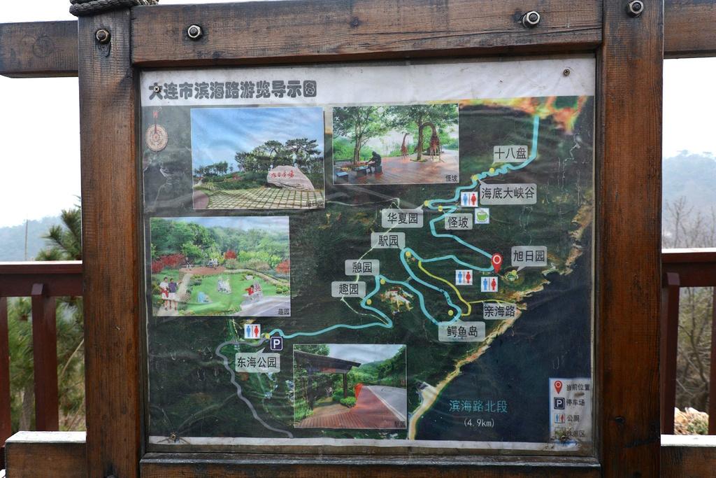 海之韵公园旅游导图