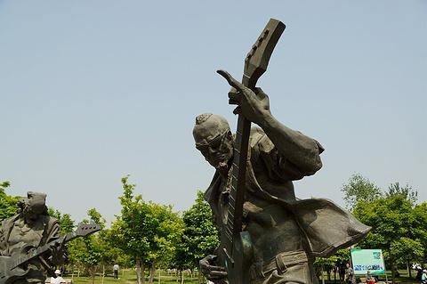 北京国际雕塑公园
