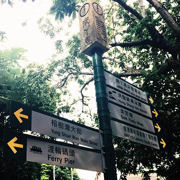 南丫岛旅游景点攻略图