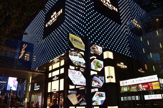 淮海路商业街图片