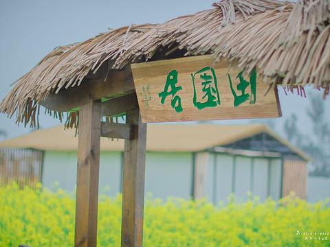 崇州重庆路旅游景点图片