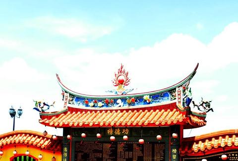 南天宫旅游景点攻略图