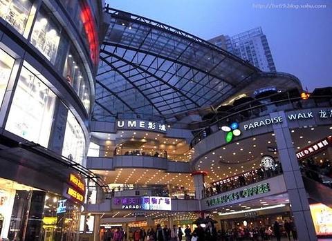 北城天街购物广场