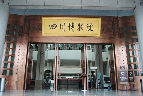 四川省博物馆旅游景点攻略图