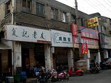 中山路小吃街