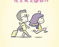 身心灵的归一:西游记之青海敦煌游@行动派