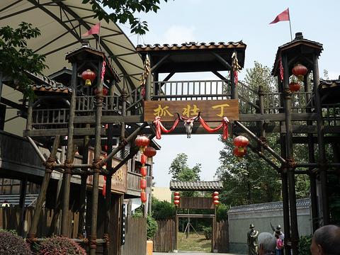 成都欢乐谷旅游景点图片