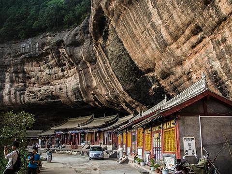 仙人崖旅游景点图片