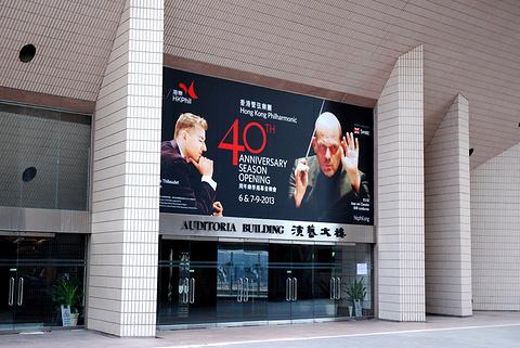 香港文化中心的图片