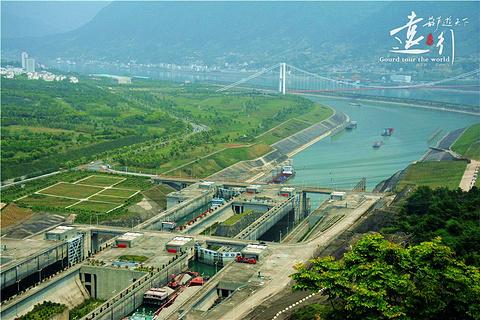 三峡大坝旅游区的图片