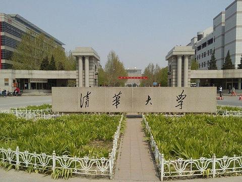 清华大学旅游景点图片