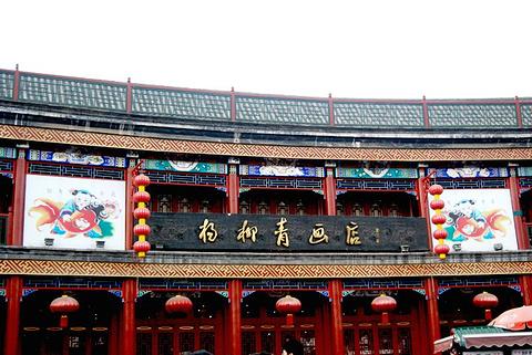 杨柳青年画作坊旅游景点攻略图