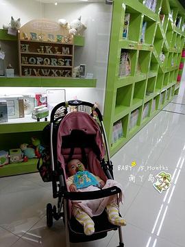 荷花亲子中心(沙田广场店)