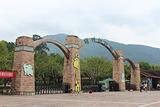 福州动物园