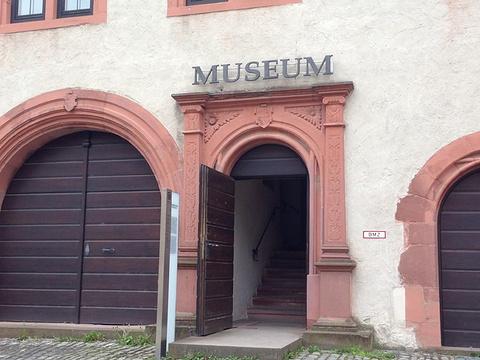 伦琴博物馆旅游景点攻略图