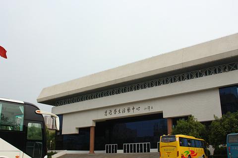 西安交通大学旅游景点攻略图