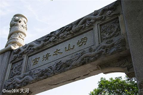 崂山太清宫景区旅游景点攻略图
