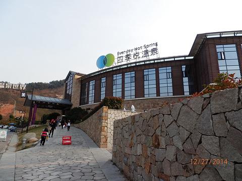 四季悦温泉旅游景点攻略图