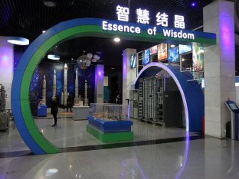 天津科学技术馆旅游景点图片