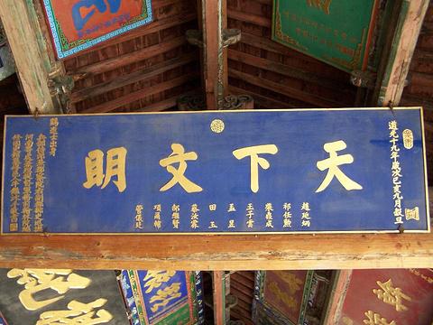 岳阳文庙旅游景点攻略图