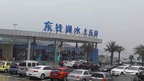 宁波东钱湖水上乐园旅游景点攻略图