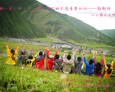 一万公里搭车去西藏