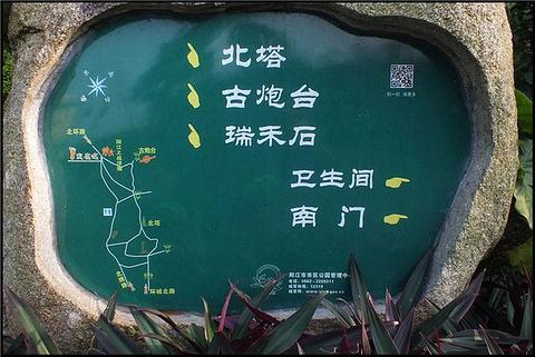 阳江北山公园旅游景点攻略图