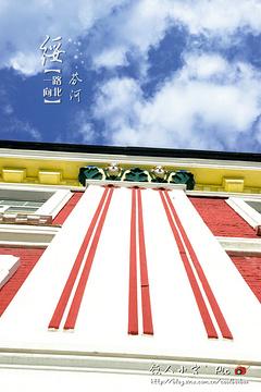 日本领事馆旧址旅游景点攻略图