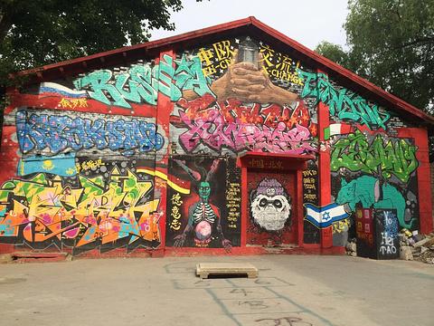 798艺术区旅游景点攻略图