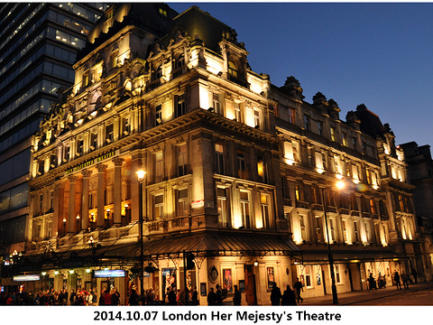 女王剧场旅游景点图片