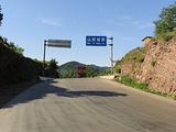 晋中旅游景点攻略图片
