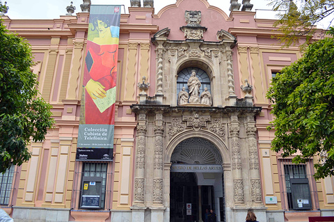 Museum of Fine Arts, Sevilla旅游景点攻略图
