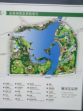 金龙湖旅游景点攻略图