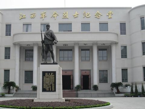 江西烈士纪念堂
