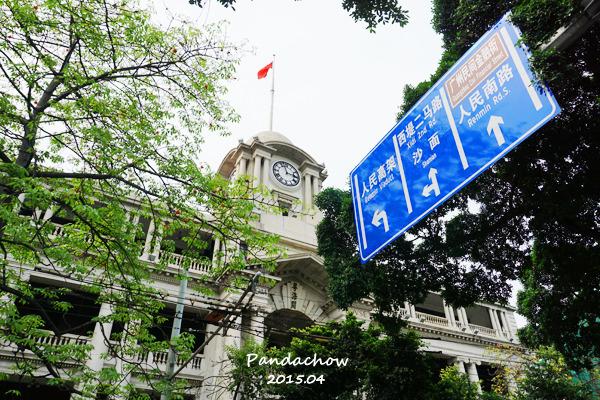 粤海关旧址图片