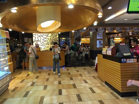 稻香超级渔港(沙田店)旅游景点攻略图