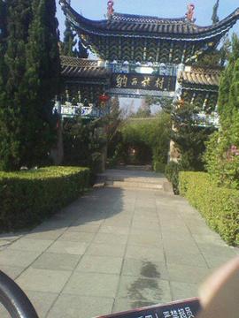 云南民族村旅游景点攻略图
