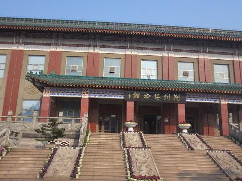 荆门博物馆旅游景点图片