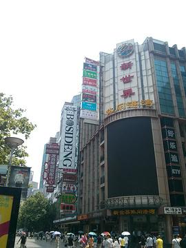 宝大祥青少年儿童购物中心(南京东路店)旅游景点攻略图