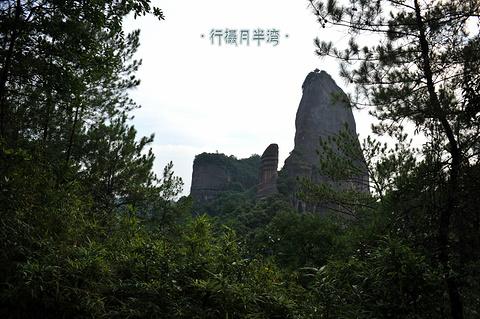 阳元山旅游景点攻略图