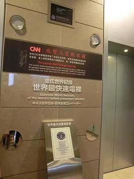 台北101大楼旅游景点攻略图