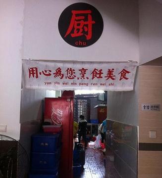 海螺号海鲜店(三亚总店)旅游景点攻略图