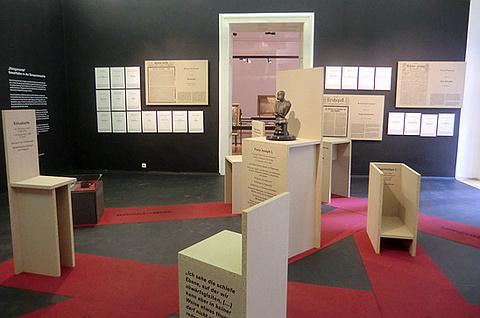 格拉茨市博物馆旅游景点攻略图