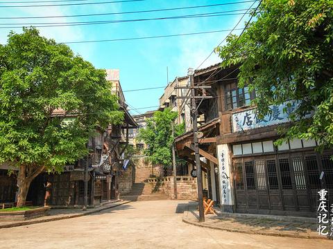 两江国际影视城(民国街)旅游景点图片