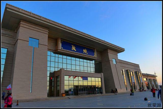 敦煌火车站到市区_敦煌、额济纳、张掖,这一路的风景_敦煌旅游攻略_自助游攻略