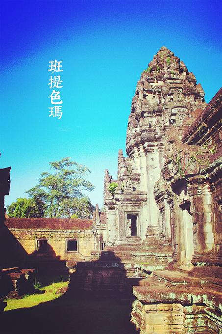 班提色玛寺图片