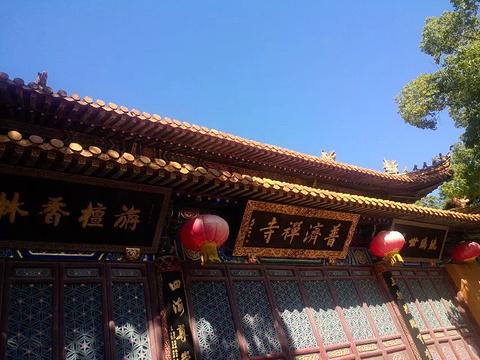 普济寺旅游景点攻略图