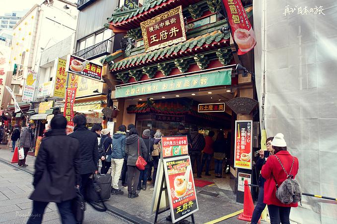 横滨中华街图片