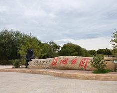 黒瞎子岛-中国东极宝岛